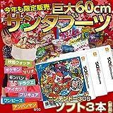 「サンタブーツ2014 New スーパーマリオブラザーズ2」の画像