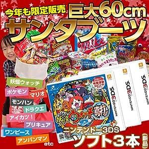 サンタブーツ2014 New スーパーマリオブラザーズ2