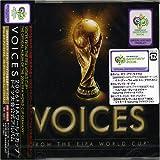 ボイシーズ 2006 FIFAワールドカップドイツ大会公式アルバム