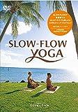 SLOW-FLOW YOGA DVD(スロウ・フロウ・ヨガ ヨガ的ストレッチプログラムDVD) 画像