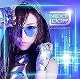 榊原ゆいの11thアルバム「Next Door」が12月リリース