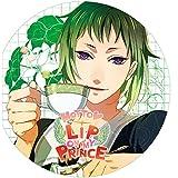 MOTTO LIP ON MY PRINCE VOL.1 アサヒ ~あぶない風のKISS~ CV.諏訪部順一