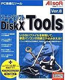 DiskX Tools Ver.8