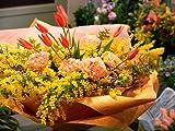 【パリスタイルの花屋】ミモザとチューリップの色鮮やかな春アレンジ 送別・退職祝いや各種お祝い・記念日に 黄色