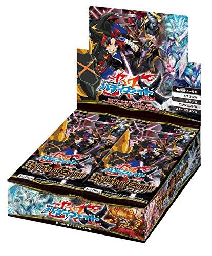 フューチャーカード バディファイト バッツ BF-X-BT01 Reborn of Satan BOX