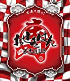 a K2C ENTERTAINMENT TOUR 2017 ~おせきはん~(通常盤)(Blu-ray Disc)