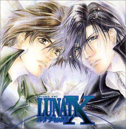 羅生紘明 関智一/LUNATIX CD