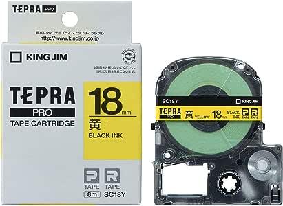 キングジム テープカートリッジ テプラPRO 18mm SC18Y 黄