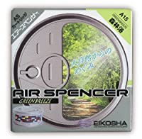 Eikosha Air Spencer Freshenerカートリッジas a15–グリーンBreeze by Air Spencer