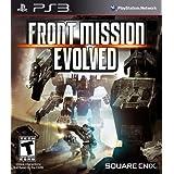 Front Mission Evolved (輸入版:北米)