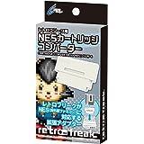 レトロフリーク 用 NESカートリッジコンバーター