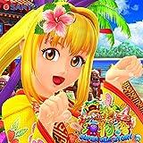 CR スーパー海物語 in 沖縄4 サウンドトラック