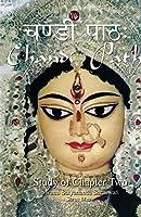 Chandi Path - Study of Chapter Two