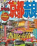 まっぷる 京都・奈良 (まっぷるマガジン)