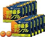 MIZUNO(ミズノ) ゴルフボール JPX ネクスドライブ 10ダース(120個入り) ユニセックス 5NJBH7254012P オレンジ