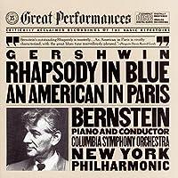 Gershwin: Rhapsody in Blue; an American in Paris by Leonard Bernstein (1981-08-02)