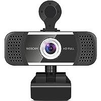 ウェブカメラ Webカメラ USBカメラ【400万画素・2KフルHD ・オートフォーカス・自動光補正・マイク内蔵・30f…