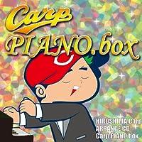 Carp PIANO.box