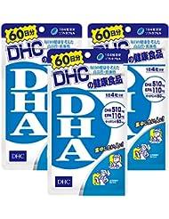 【セット品】DHC DHA 60日 240粒 3袋セット