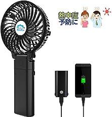 HandFan 携帯扇風機 多機能なUSB扇風機 卓上 ミニ扇風機 充電式 ハンディーファン 4000mAh大容量電池搭載「傘に扇風機がつける」 +「 4000mAhモバイルバッテリー」