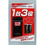 富士通 USBモバイル急速充電器(高容量タイプ) 「単3形ニッケル水素電池2個付き」 FSC321FX-B(FX)T