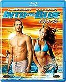 イントゥ・ザ・ブルー [AmazonDVDコレクション] [Blu-ray]