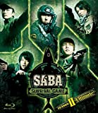 SABA SURVIVAL GAME SEASON II Ult...[Blu-ray/ブルーレイ]