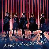 FANTASY WORLD IV