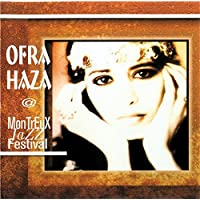 At Montreux Jazz Festival