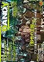 「野性の王国 VOL.3 アフリカ最古の原住民と生でヤる なつめ愛莉」 DVD