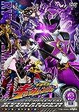 スーパー戦隊シリーズ 宇宙戦隊キュウレンジャー VOL.10 [DVD]