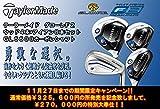 TAYLOR MADE(テーラーメイド) グローレF2 ウッド4本+アイアン8本セット GL6600カーボンシャフト装着モデル (W#1/W#3/W#5/UT#4+アイアン#5~PW+AW・SW) (ドライバーロフト角(9,5度), FLEX-S)