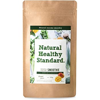 Natural Healthy Standard. ミネラル酵素グリーンスムージー マンゴー味 160g (2017年リニューアル品)