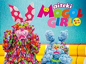 aiseki MOGOL GIRL DVD