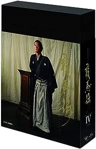 NHK大河ドラマ 龍馬伝 完全版 Blu-ray BOX-4 (FINAL SEASON)