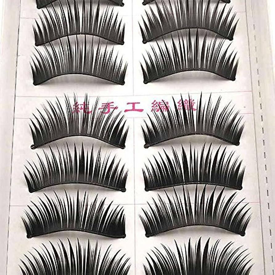 美容師ブラウス意図10ペアダブルつけまつげナチュラル厚い交差裸化粧