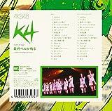team K 4th stage 最終ベルが鳴る ~studio recordings コレクション~ 画像