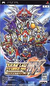 スーパーロボット大戦MX ポータブル - PSP
