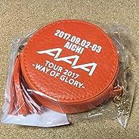 AAA ナゴヤドーム会場限定 コインケースキーホルダー