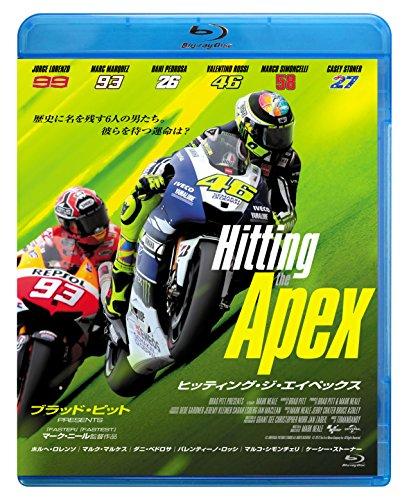 ヒッティング・ジ・エイペックス[Blu-ray/ブルーレイ]