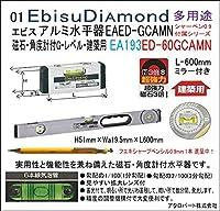 磁石・角度計付G-レベル・EA193ED-60GCAMN・建築用S・シャーペン付