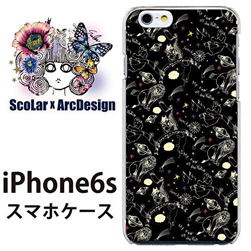 iPhone6s スカラー ScoLar ケース カバー 宇...