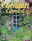 ガーデン & ガーデン 2015年 03月号 [雑誌] 画像