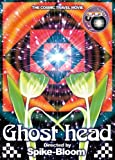 Ghost head [DVD]
