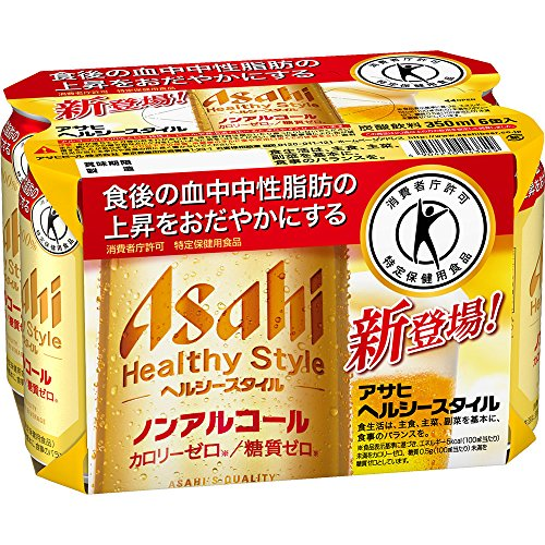 [トクホ]アサヒ ヘルシースタイル ノンアルコール 350ml×6缶パック