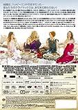 セックス・アンド・ザ・シティ2 [ザ・ムービー] (1枚組) [DVD] 画像