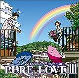 PURE LOVEIII~forever dreamin'~を試聴する