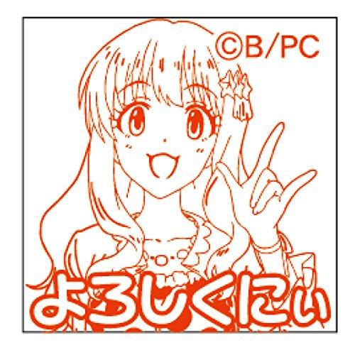 サンビー アイドルマスターシンデレラガールズ スタンプ シンデレラプロジェクトVer. 諸星きらり TSK-78835