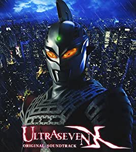 ULTRA SEVEN X オリジナル・サウンドトラック