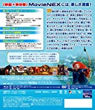 メリダとおそろしの森 MovieNEX [ブルーレイ+DVD+デジタルコピー(クラウド対応)+MovieNEXワールド] [Blu-ray] 画像